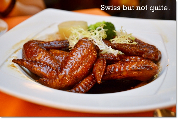 Swiss Chicken Wings
