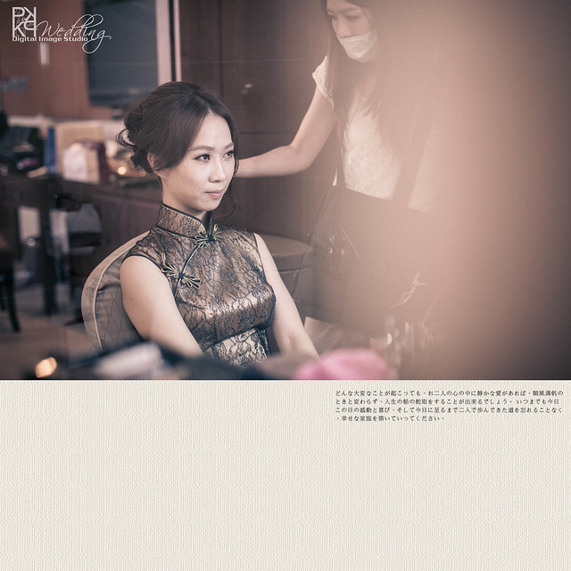 20131020PO-010