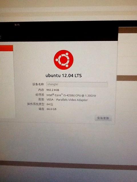 显示的Ubuntu 12.04 LST的版本信息