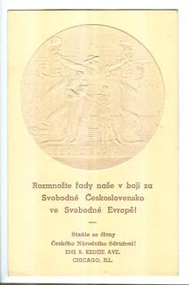 Czechoslovakia Medal 001