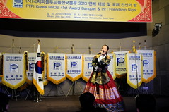 2013 PTPI Korea National Convention and International Friendship Night - U.S. Army Garrison Humphreys, South Korea - 20 Dec 2013
