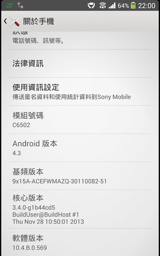 Sony-Xperia-ZL-Android-43