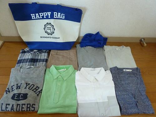 SEVENDAYS=SUNDAY 2014 福袋 シャツとパンツ