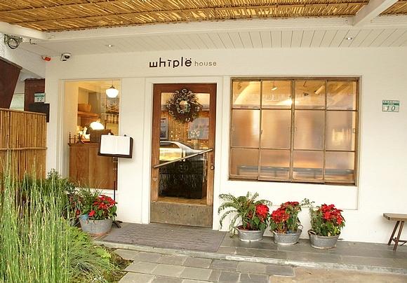 Whiple House東區下午茶01