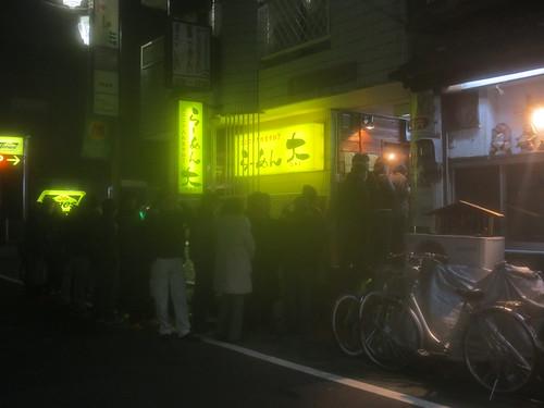 らーめん大(江古田)