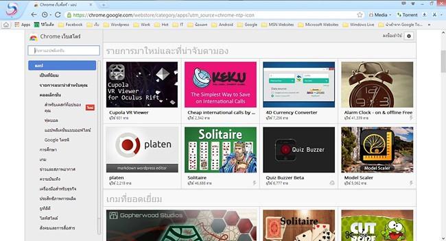 Baidu Spark Browser | Khanes Athiratanakran | Flickr