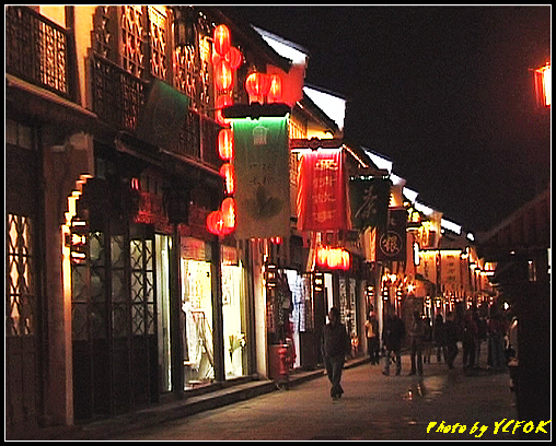杭州 吳山天風景區 (清河坊) - 066 (夜景)