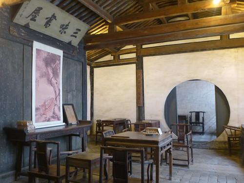 Zhejiang-Shaoxing-Vieille ville (17)