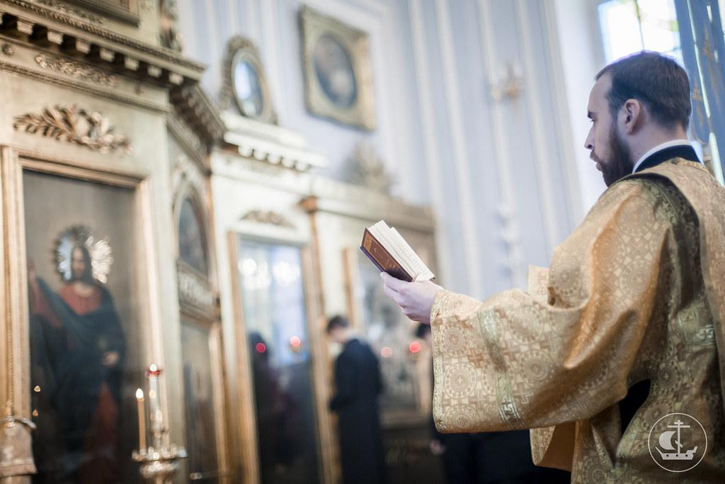 5-6 ноября 2016, Неделя 20-я по Пятидесятнице / 5-6 November 2016, 20th Sunday after Pentecost