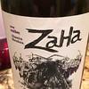 Zaha Malbec #malbec #malbecwine #thanksgiving #wine #redwine