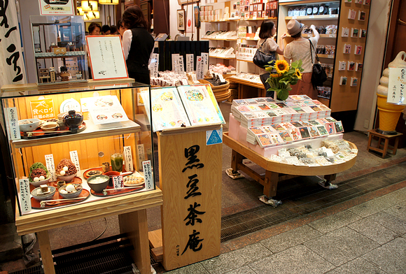 京都錦市場水瓶女王05