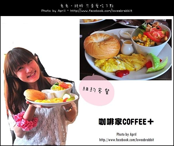 咖啡家09
