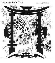 Kamui-Fuchi-japan