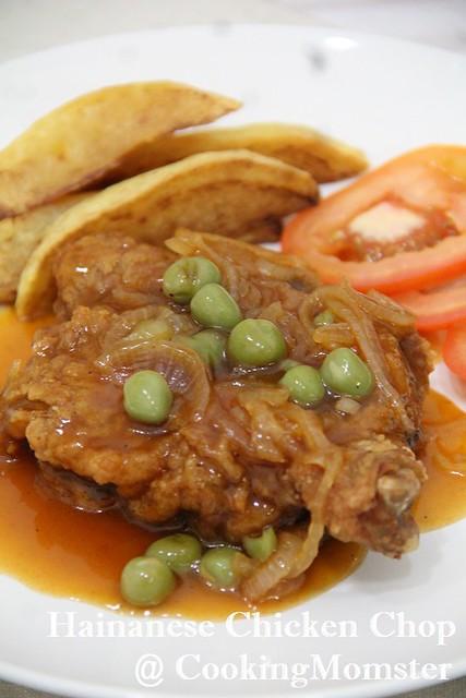 hainanese chicken chop a