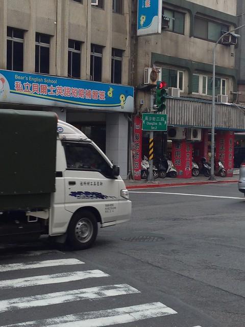 changsha-street