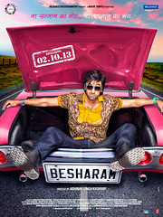 Besharam_Poster_Chair - Indian Mirror (4)