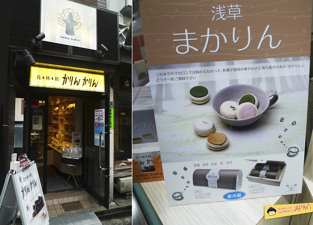 asakusa - japanese macarons