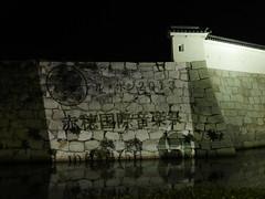 姫路国際音楽祭 Le Pont 2013 GH3 12-35 F2.8