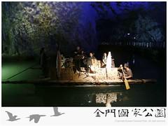 2013-金門坑道音樂節-01