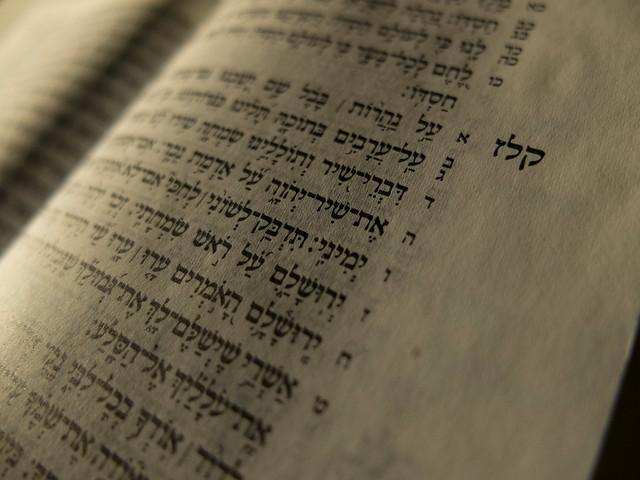 Psalm 137 from Flickr via Wylio