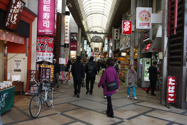 #163 東向通商店街,從奈良公園回來剛好都營業囉