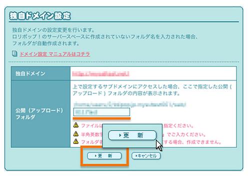 スクリーンショット 2013-12-13 16.21.28