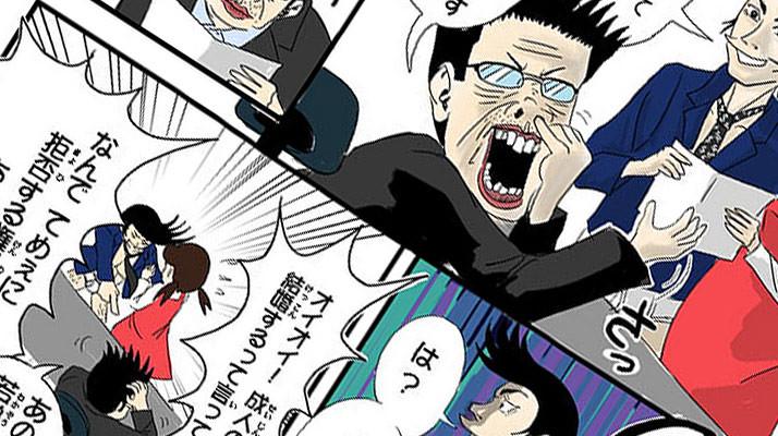 アニメ/漫画