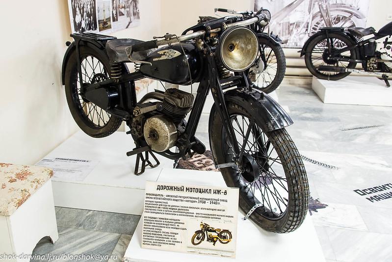 Ижевск-2