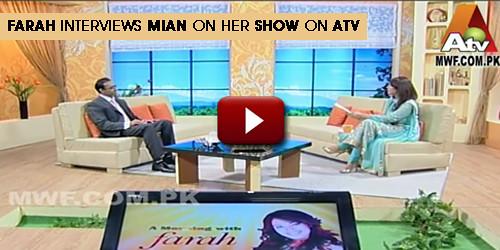 Farah Hussain Interviews Mian Mohsin Zia
