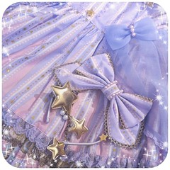 Day Dream Carnival ~ details ♡