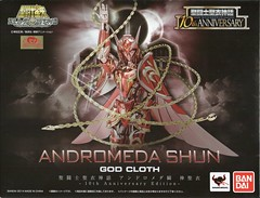 [Imagens] Saint Cloth Myth - Shun de Andrômeda Kamui 10th Anniversary Edition 12346215353_66eedd8bcc_m