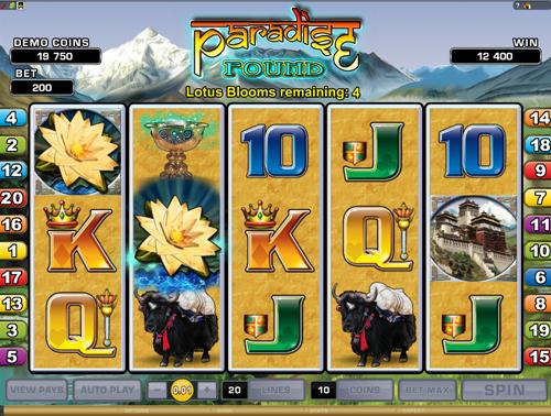 Paradise Found Bonus Feature