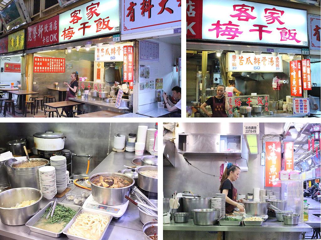 20140419萬華-客家梅干飯 (2)
