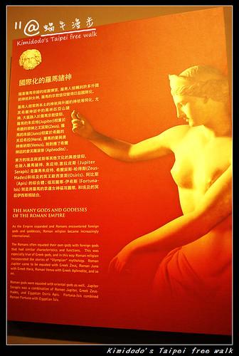 中正紀念堂羅馬帝國 (17)