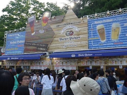 Hibiya Oktoberfest