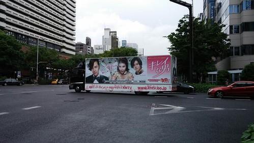 [Pics & video-1] 'KNTV x Beautiful Man (Bel Ami)' wrapping bus 14177282518_d520beea29
