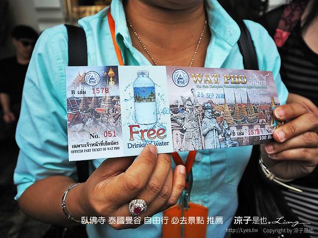 臥佛寺 泰國曼谷 自由行 必去景點 推薦 17