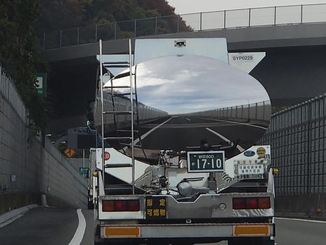 汽車鏡 - naniyuutorimannen - 您说什么!