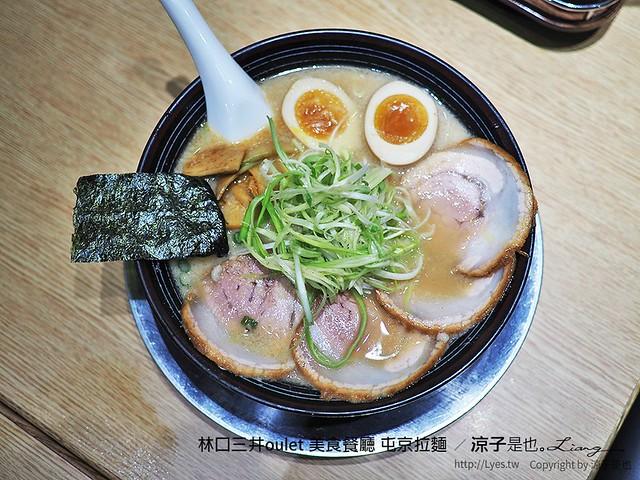林口三井oulet 美食餐廳 屯京拉麵 10
