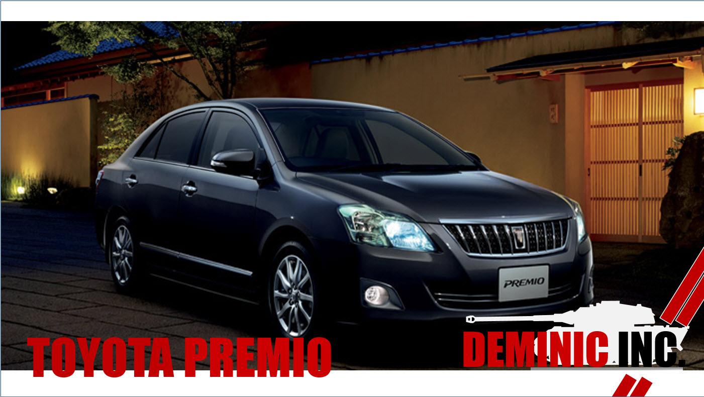 of toyota allion manual free owners manual u2022 rh wordworksbysea com 2001 Toyota Allion 2017 Toyota Allion