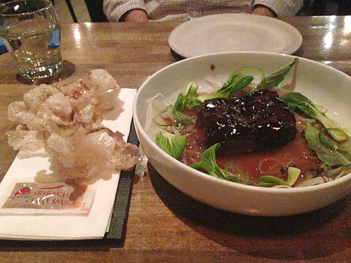 Beef Short Rib at ink