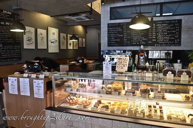 32d46df9b6c62 Tedboy Bakery   Bangsar – Brought Up 2 Share