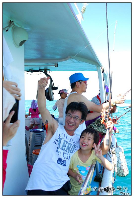 2013歐船長東海休閒漁業_123