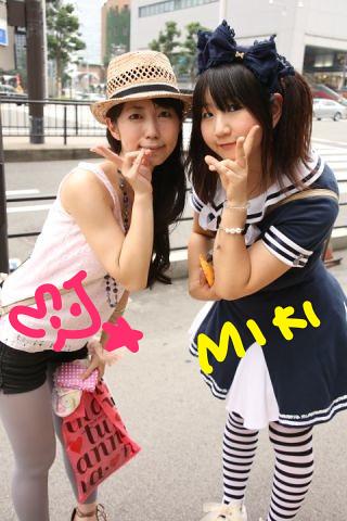 20130728MJ+MIKI