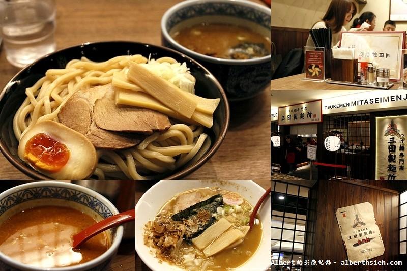 【阪急拉麵美食】台北信義.三田製麵所 (13)