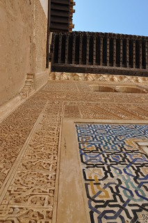 Alhambra - Patio of the Gilded Room