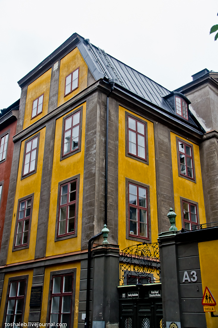 Stockholm_Streets-49