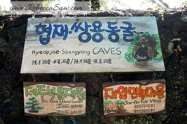 Hallim Park, Hyeopjae-Ssangyong Caves-012