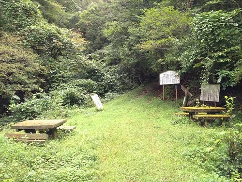 鍋倉山-登山口