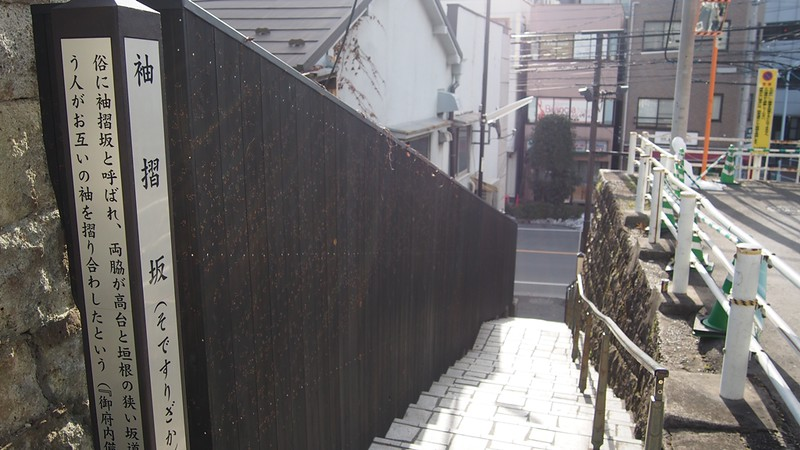Tokyo Honeymoon 2013_day10_002